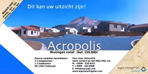 Project Sing Acropolis 7_1_1